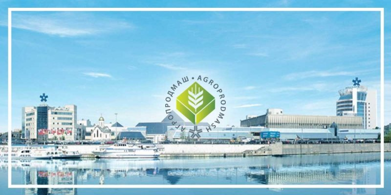 IMA Ilapak Agroprodmash Moscow Russia 2021